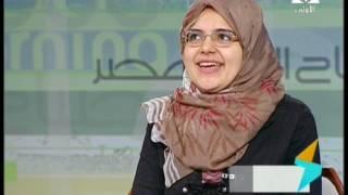 الطالبة مريم : والدي'بواب' وأفتخر .. ونعيش عيشة البهاوات .. فيديو