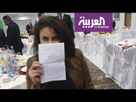 الطلاب الجزائريون العائدون من ووهان الصينية ينهون فترة الحجر الصحي  - نشر قبل 5 ساعة