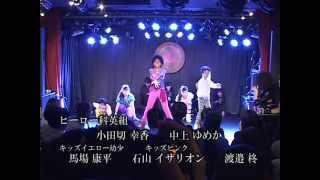 「KIDS=ZERO キッズ=ゼロ」 「JAPAN ACTION AWARDS 2015」三部門受賞記...