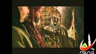 Hazreti Muhammedin Hayatı - 1. Bölüm