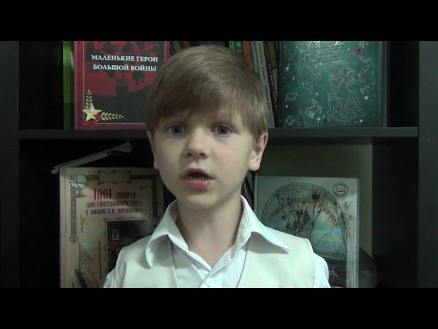 Изображение предпросмотра прочтения – АлександрКравченко читает произведение «Школьник» Н.А.Некрасова