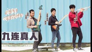 Китайский рок на языке хакка. Такого вы больше нигде не услышите