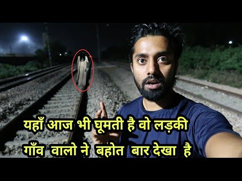 Most Haunted  Railway Track || Om vlogs ||