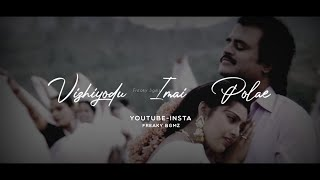 Oru NaalumUnai Maravatha | Ejamaan | Rajini | Tamil love songs WhatsApp status video |Freaky Bgmz❣️
