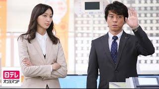 東京第一銀行の窓口係だった花咲舞(杏)は、事件を起こした支店に赴き解...