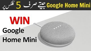Win Google Home Mini By Giving Test Before Upgrading Your Android To Oreo