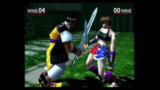 The Weekly Beating #80 - Bushido Blade 2
