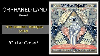 Orphaned Land - The Manifest (Epilogue) (Guitar Cover)