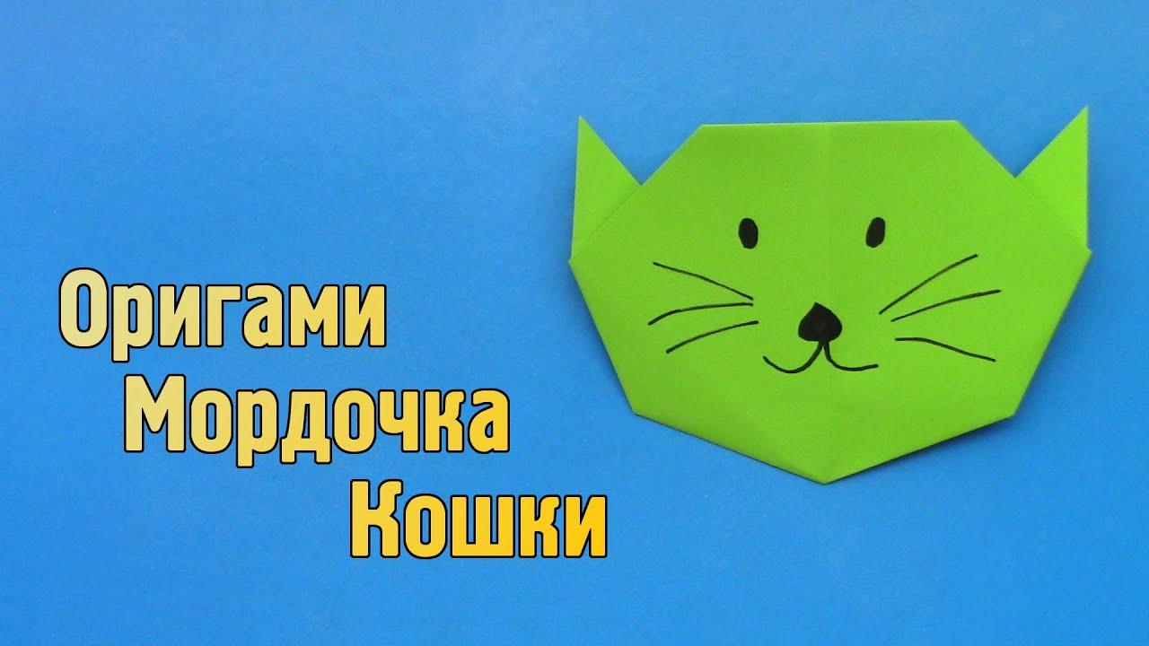 Как сделать мордочку кошки 435