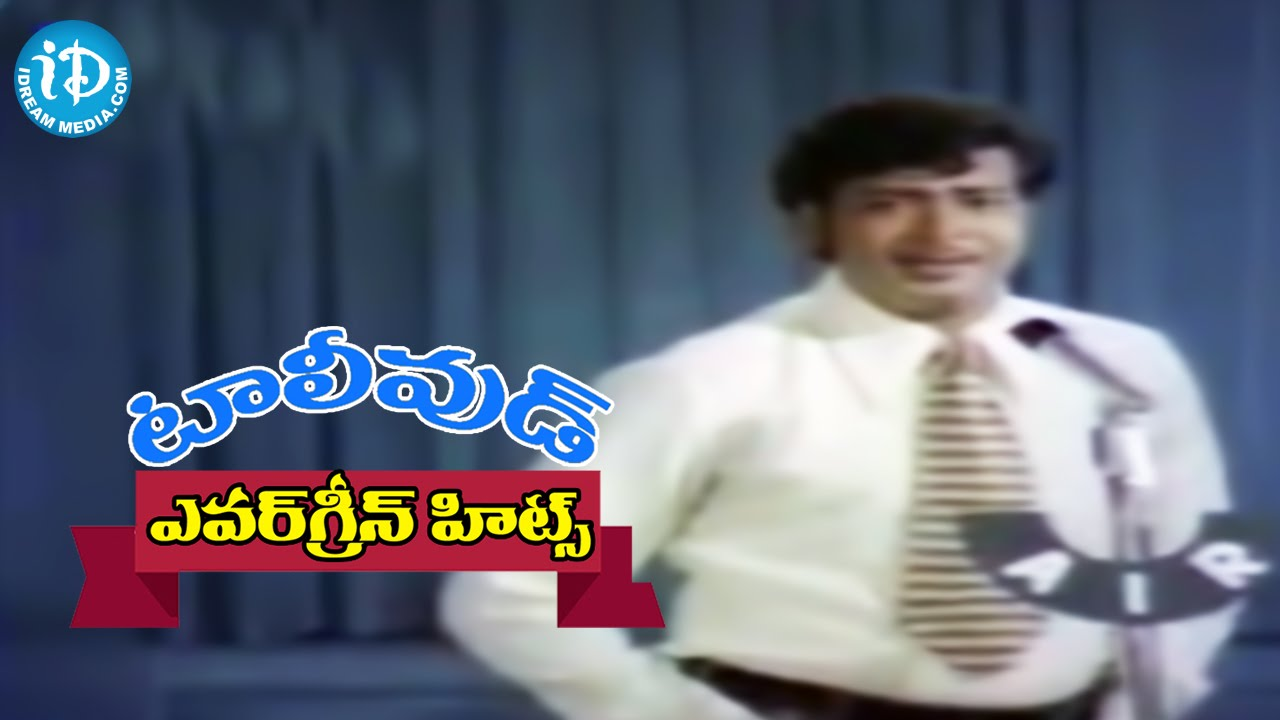 South mp3 (old to new songs): pantulamma (1977) telugu mp3 songs.