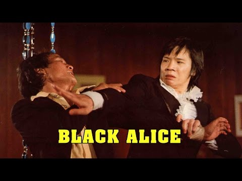 Wu Tang Collection - Black Alice