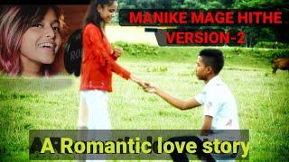 Manike mage hithe hindi version A romantic love story