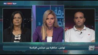 تونس.. مناظرة بين مرشحي الرئاسة