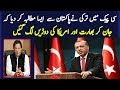 turkish big announcement for cpec || Alif news ||