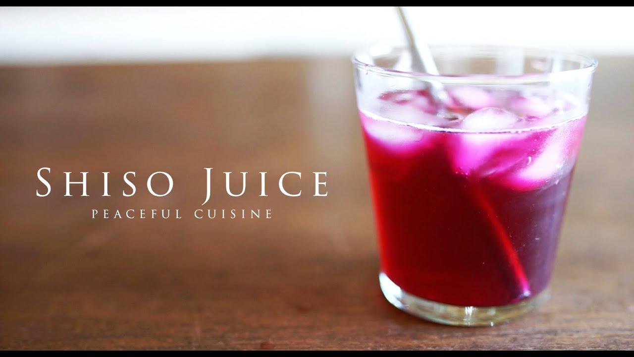 ジュース レシピ 紫蘇