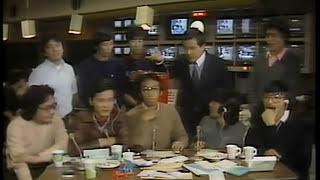 TBSスタジオ、退職の日 1982年.
