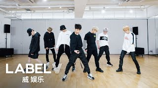 WayV 威神V '天选之城 (Moonwalk)' Dance Practice