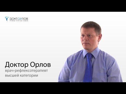 Артроз: как остановить разрушение суставов? - Статьи - Просвет