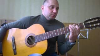 Уроки гитары.Тёмная ночь 1 часть