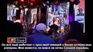 "One Hit Wonderland - Pras ""Ghetto Superstar (That Is What You Are)"" (rus sub)"