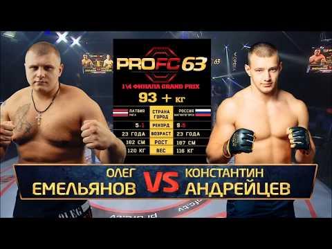 PROFC 63: Константин Андрейцев Vs. Олег Емельянов