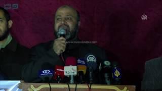 مصر العربية | مسيرة في غزة رفضاً لعمليات الهدم الإسرائيلية بـ