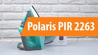 Распаковка Polaris PIR 2263 / Unboxing Polaris PIR 2263
