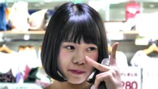 Rire Chuchu 20170503 1部@イオンタウン有松