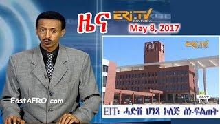 Eritrean News ( May 8, 2017) |  Eritrea ERi-TV