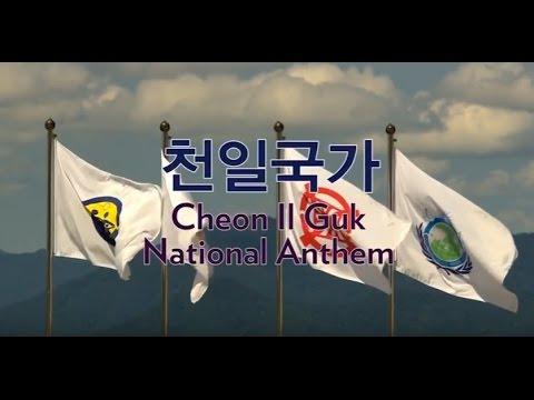 Cheon Il Guk Anthem