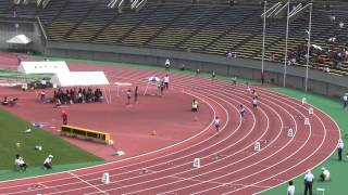 2013IH陸上北九州地区予選 男子4×100mリレー決勝