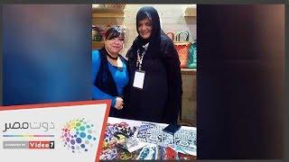 معرض ديارنا مش هتقدر تغمض عينيك   منتجات مصرية بأسعار رمزية