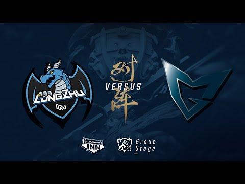 LZ vs SSG - Worlds 2017: Viertelfinale [GER]