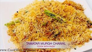 TAMATAR MURGH CHAWAL - ٹماٹر مرغ چاول  - टमाटर मुर्ग़ चावल  *COOK WITH FAIZA*