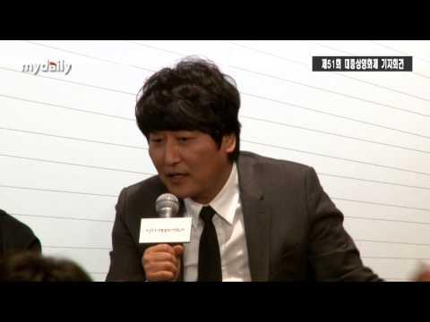 """송강호(Song Kang-ho), """"영화의 발전 위해선 관객이 가장 중요해"""" [MD동영상]"""