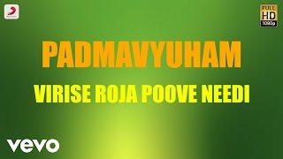 Padmavyuham Virise Roja Poove Needi Telugu Lyric James Vasanthan.mp3
