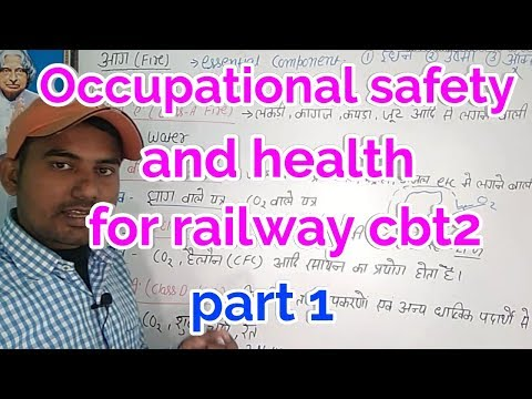 occupational safety and health for cbt2 | occupational safety in hindi | types of safty sign