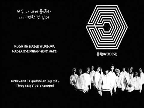 EXO-K - OVERDOSE (중독) [Hangul+Romanization+English] Lyrics
