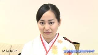 06年の「全日本国民的美少女コンテスト」入賞がきっかけでデビューした...
