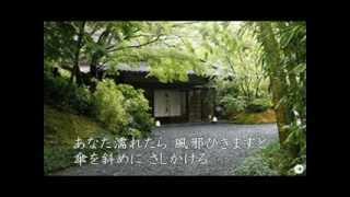 宮史郎 - 雨の修善寺