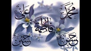 Download Video Siapakah Ahlulbait Nabi Saw Dalam Kitab Imam Ahmad Bin Hambal MP3 3GP MP4