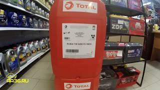 #RUBIA TIR 9200 FE  #5W-30 cинтетическое #моторное масло для грузовых автомобилей
