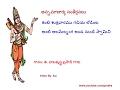 Download kanti sukravaramu  song - Annamacharya sankeerthanalu By G Balakrishna prasad garu MP3 song and Music Video