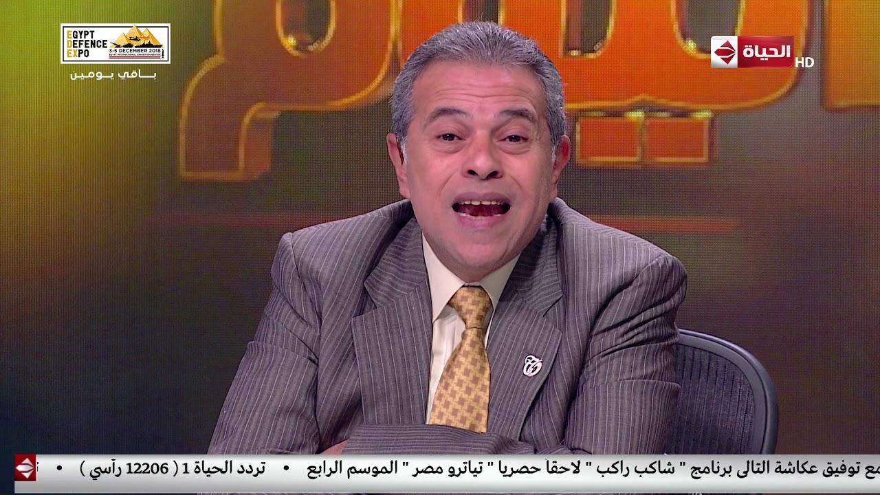 مصر اليوم - توفيق عكاشة: مهمة الدولة في أوروبا توفير الخدمات ومهمة الشعب استغلال الخدمات في الإنتاج