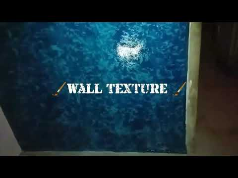 Royale Play Wall Texure in Dapple effect...