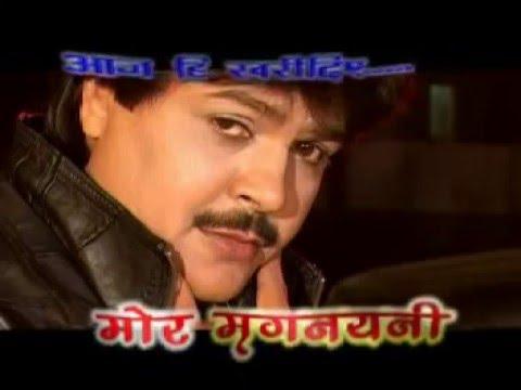 Mor Mrignayani - Promo - Official Trailer Singer Laxmi Narayan Pandey