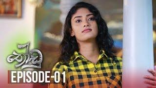 Thoodu | Episode 01 - (2019-02-14) | ITN Thumbnail