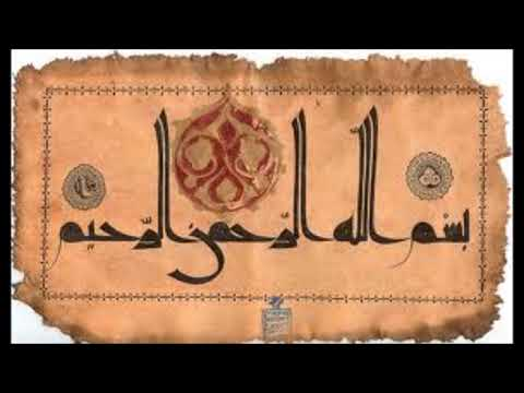 Why Were The Early Scholars So Concerned With The Arabic Language?