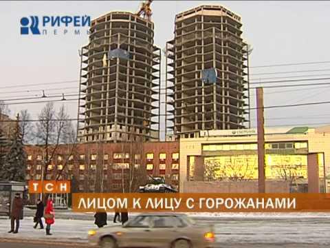 Игорь Сапко провел открытый прием в Свердловском районе