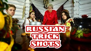 Russian Trickshots Meanwhile In Russia Русские народные ТРИКШОТЫ